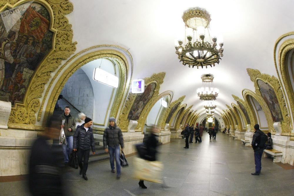 Stacja moskiewskiego metra Kijewskaja