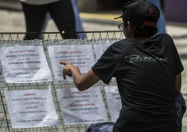 Bezrobotny w Brazylii