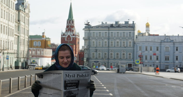 Agnieszka Piwar. Moskwa