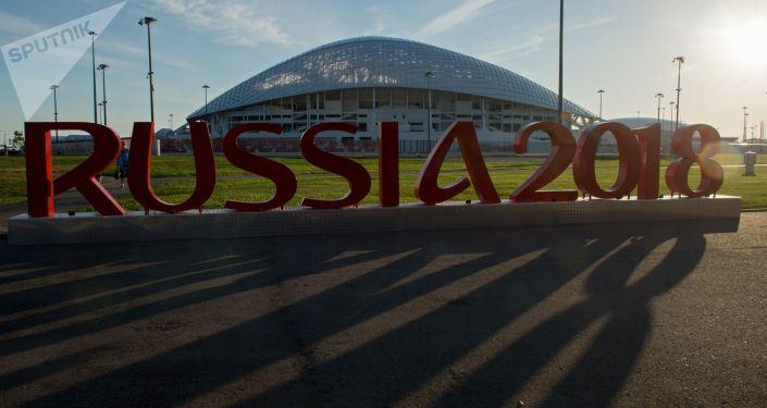 Stadion Fiszt w Soczi