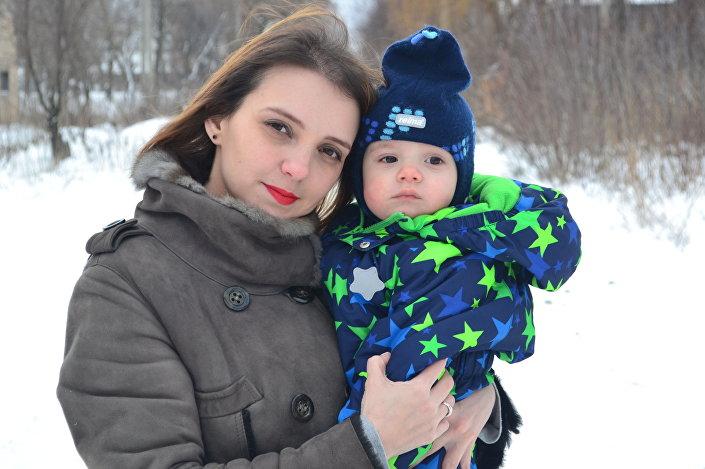 Jana z synem Lwem, Donieck