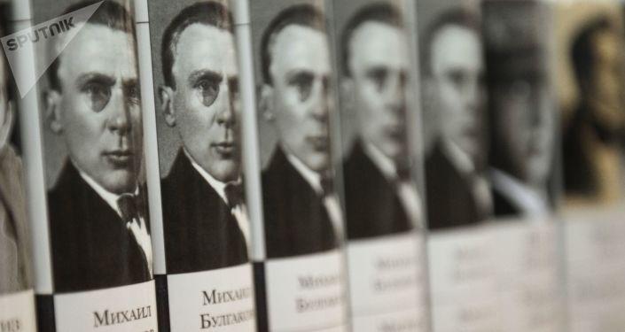 Na 28. Moskowskich Targach Książki na WDNH