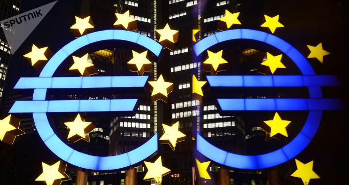 Logo Europejskiego Banku Centralnego
