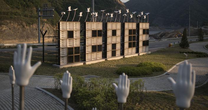 Pomnik Peace na granicy KRLD i Korei Południowej