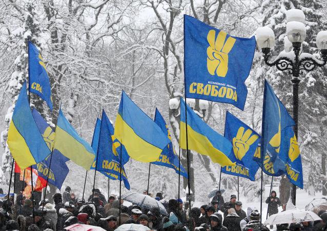 """Akcja protestacyjna przedstawicieli partii """"Swoboda"""" w Kijowie. Zdjęcie archiwalne"""