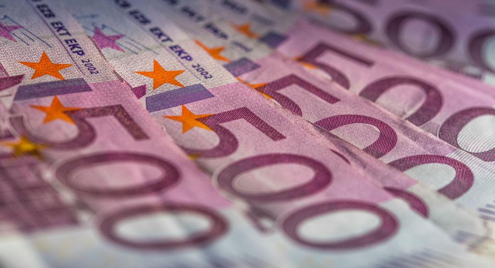 Banknoty o nominale 500 euro