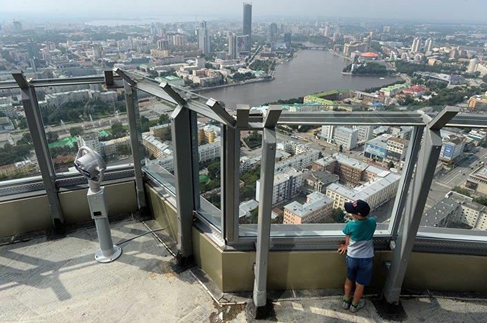 Taras widokowy w wieżowcu