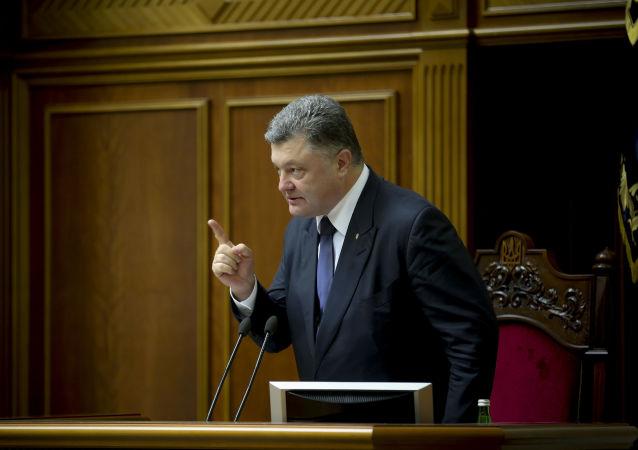 Prezydent Ukrainy Petro Poroszenko na posiedzeniu Rady Najwyższej Ukrainy