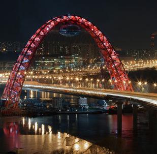Most wantowy Żiwopisnyj