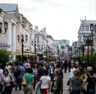 Ludzie na ulicy w Niżnym Nowogrodzie