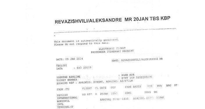 Bilet lotniczy potwierdzający przylot do Kijowa Aleksandra Rewaziszwilego w czasie wydarzeń na Majdanie