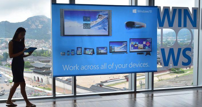 Baner reklamowy systemu operacyjnego Windows 10. Zdjęcie archiwalne