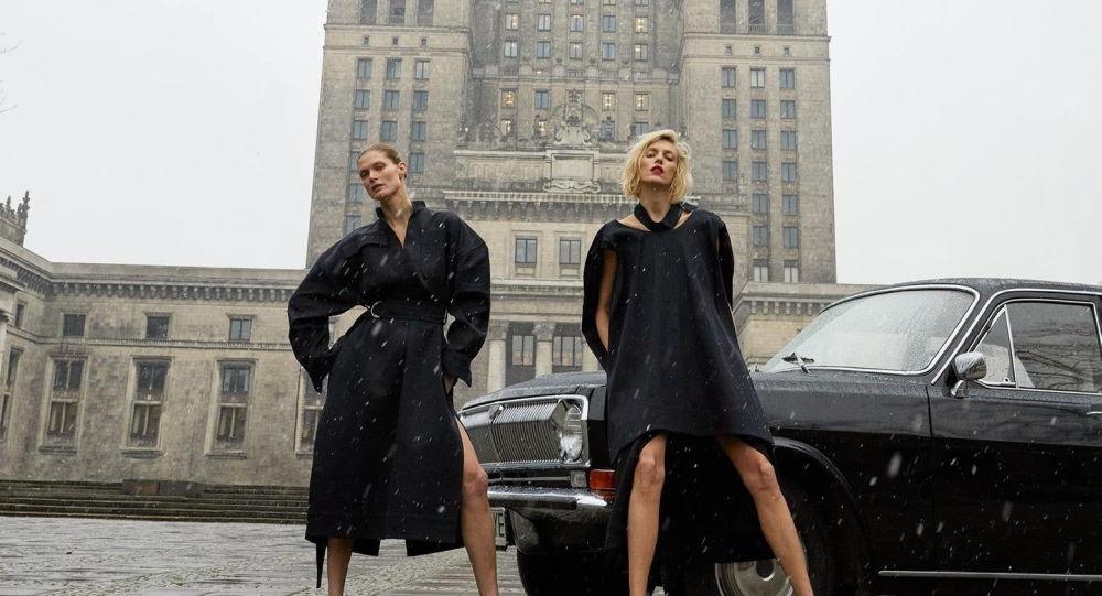 Okładka pierwszego numeru polskiego Vogue'a
