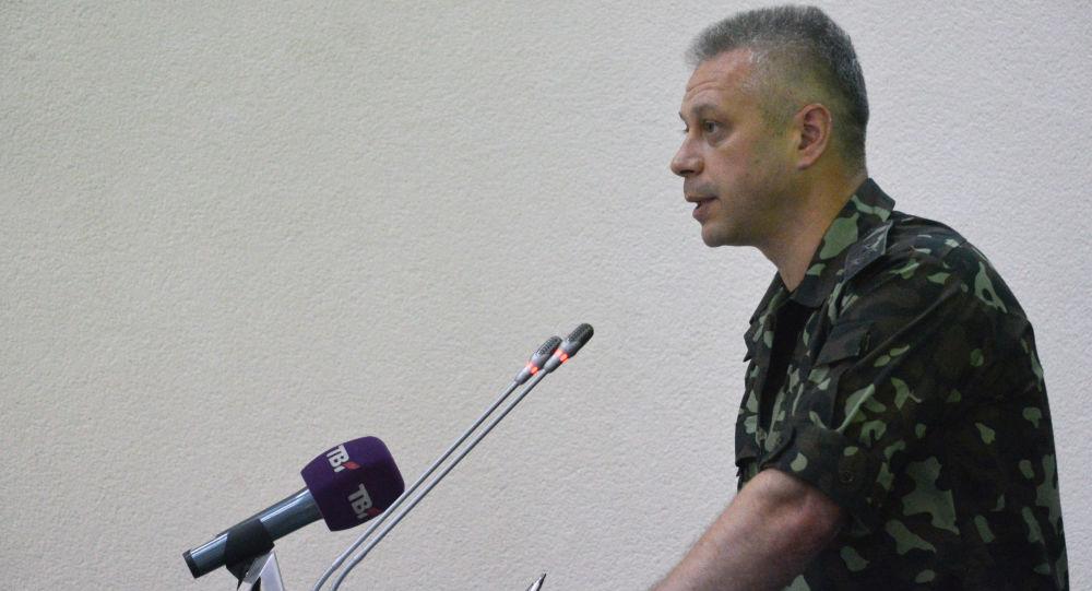 Przedstawiciel centrum informacyjnego Rady bezpieczeństwa narodowego i obrony Ukrainy Andrej Łysenko