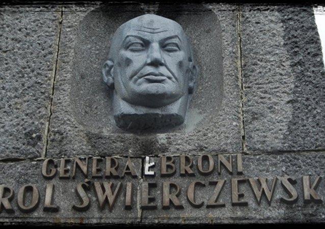 Pomnik Generała Karola Świerczewskiego
