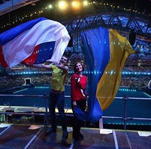 Rosyjska i ukraińska flaga