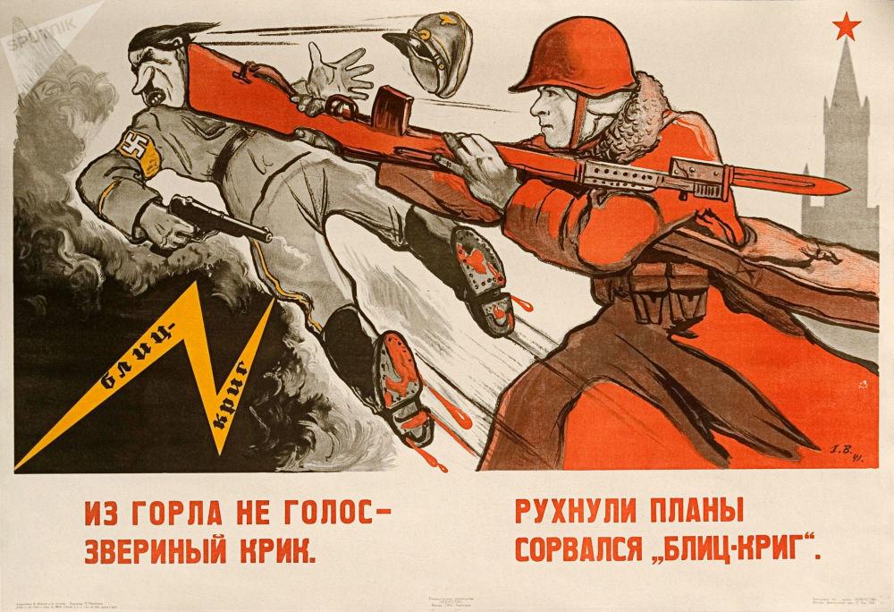 Armia Czerwona na radzieckich plakatach, 1942 rok