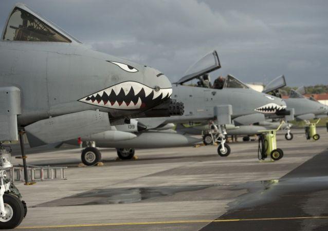 Baza lotnicza amerykańskich sił powietrznych Lajes na portugalskiej wyspie Terceira