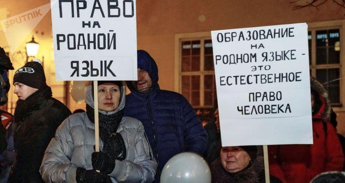 Akcja obrony rosyjskich szkół