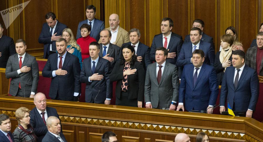 Ministrowie w loży rządowej parlamentu w czasie posiedzenia Rady Najwyższej Ukrainy w Kijowie