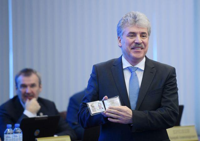 Paweł Grudinin