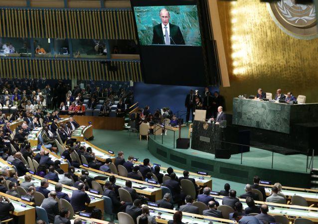 Prezydent FR na posiedzeniu plenarnym 70. sesji Zgromadzenia Ogólnego ONZ w Nowym Jorku, 2015 rok