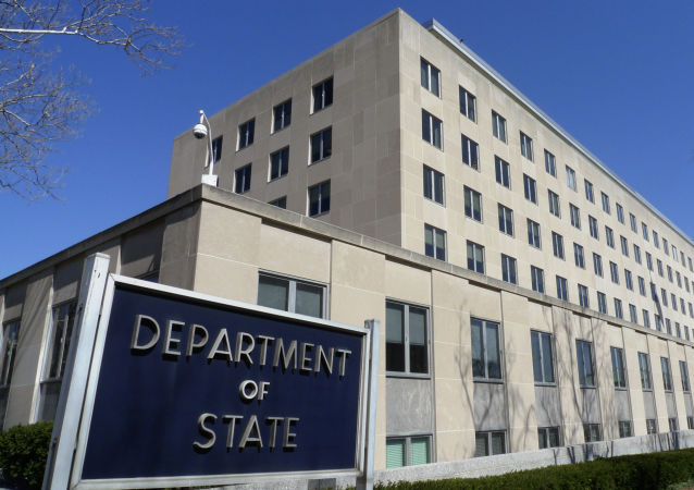Departament Stanu USA w Waszyngtonie