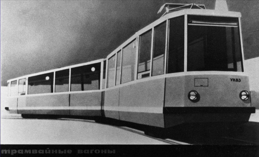 Szybki tramwaj Ural-6 w 1976 roku rozwijał prędkość do 80 km/h. Przewoził do 200 pasażerów zarówno po mieście, jak i między miastami. W tramwaju były dwie strefy: dla osób, które miały do pokonania nieduży odcinek trasy, oraz tych, którzy jechali znacznie dalej. Pojazd można było eksploatować na wysokości do 1200 metrów nad poziomem morza i w temperaturze powietrza do +40 stopni Celsjusza. Produkcja Ural-6 nie została uruchomiona.
