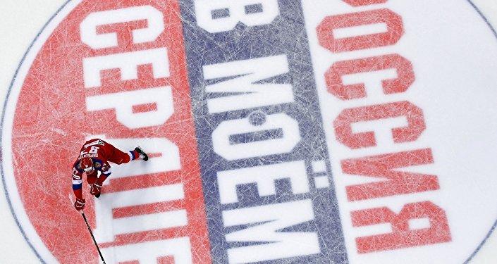 Napis na lodowisku Rosja w moim sercu