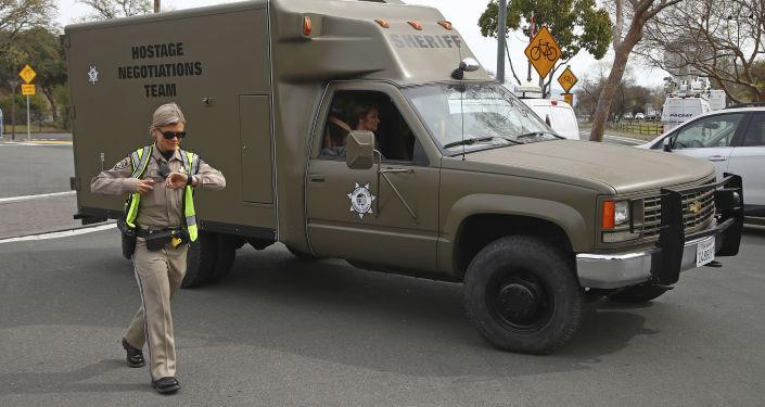 Atak na ośrodek dla weteranów Pathway Veterans Home w Yountville w Kalifornii