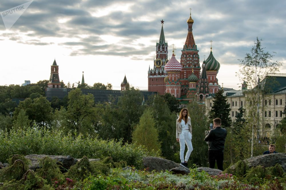 Terytorium parku Zaryadye w Moskwie