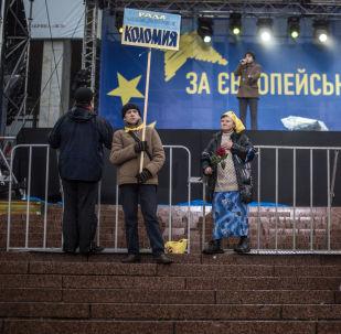 Zwolennicy eurointegracji Ukrainy