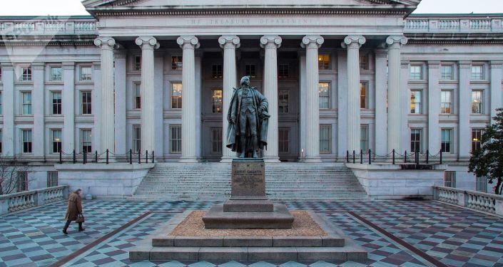 Departament Finansów w Waszyngtonie