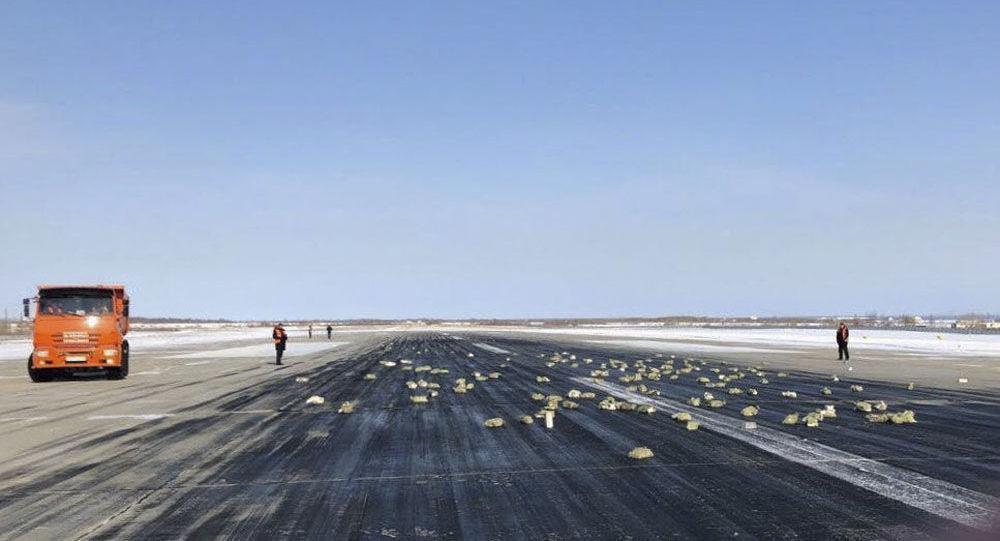 Pas startowy lotniska Jakuck
