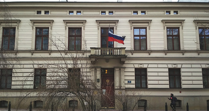 Konsulat Generalny Federacji Rosyjskiej w Krakowie.