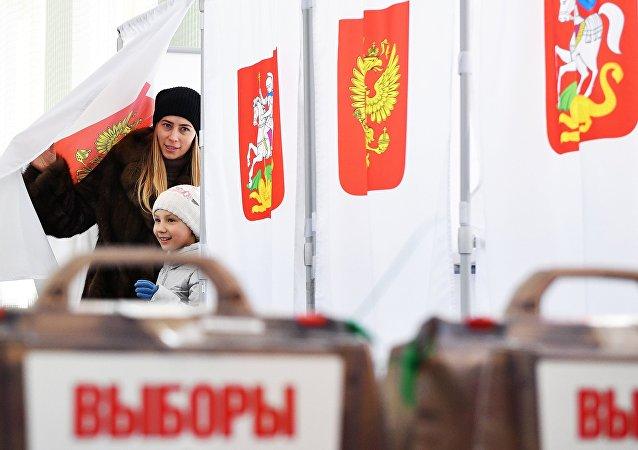 Wybory prezydenckie w Rosji 2018