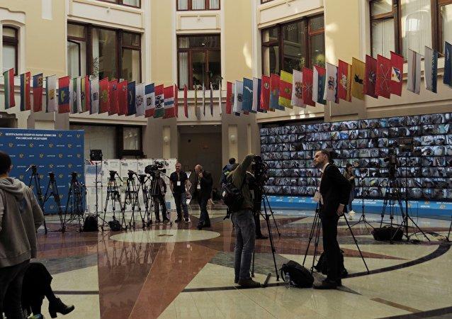 Rosyjska Centralna Komisja Wyborcza
