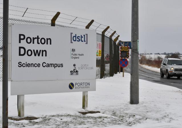 Ośrodek naukowy Porton Down w Wielkiej Brytanii
