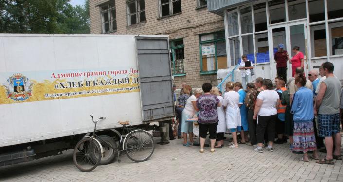 Rozdanie pomocy humanitarnej w Doniecku