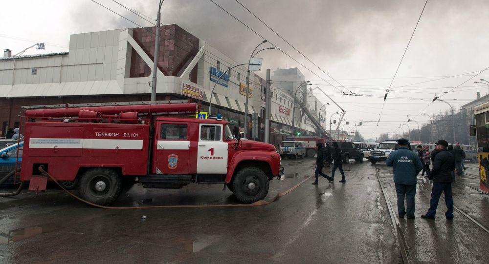 Kemerowo: pożar w centrum handlowym