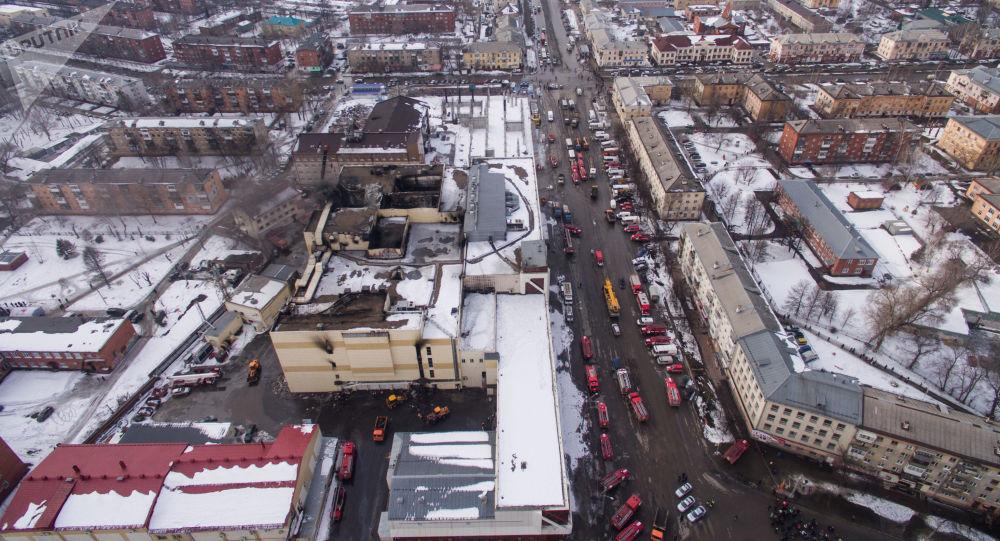 Budynek centrum handlowego Zimniaja Wisznia w Kemerowie