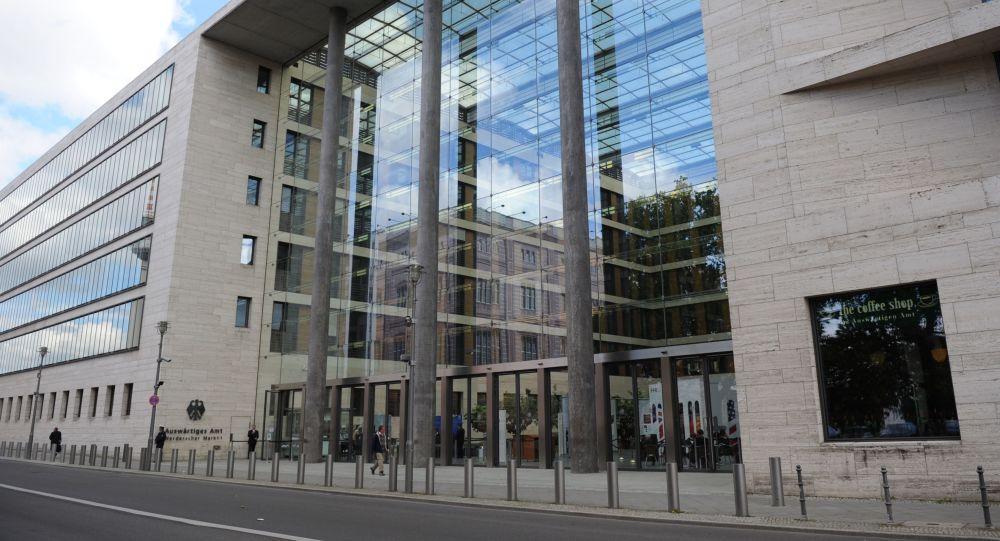 Budynek MSZ Niemiec w Berlinie