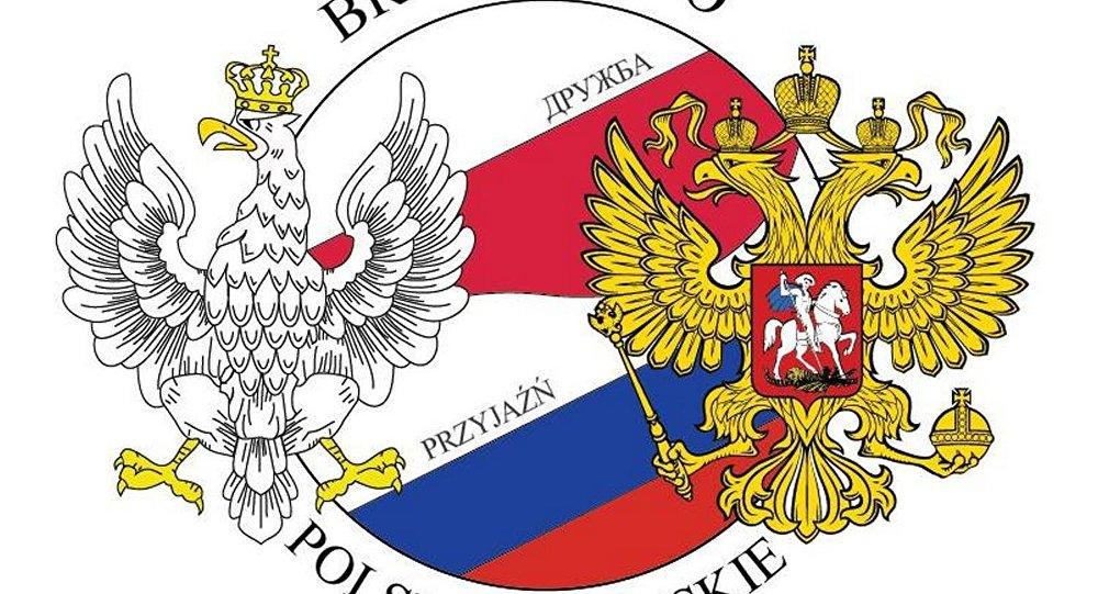 Braterstwo Polsko — Rosyjskie