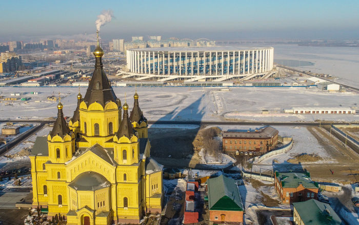 Widok na katedrę Aleksandra Newskiego i stadion Niżny Nowogród
