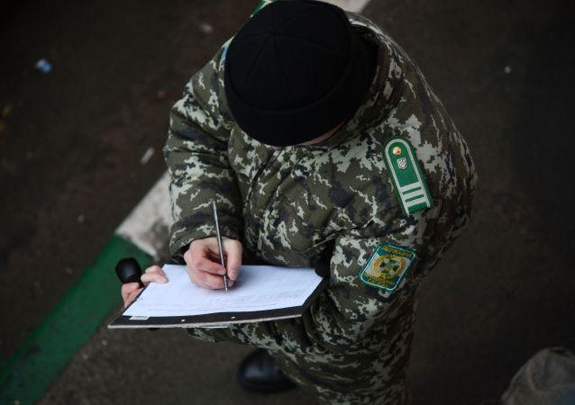 Ukraiński funkcjonariusz straży granicznej