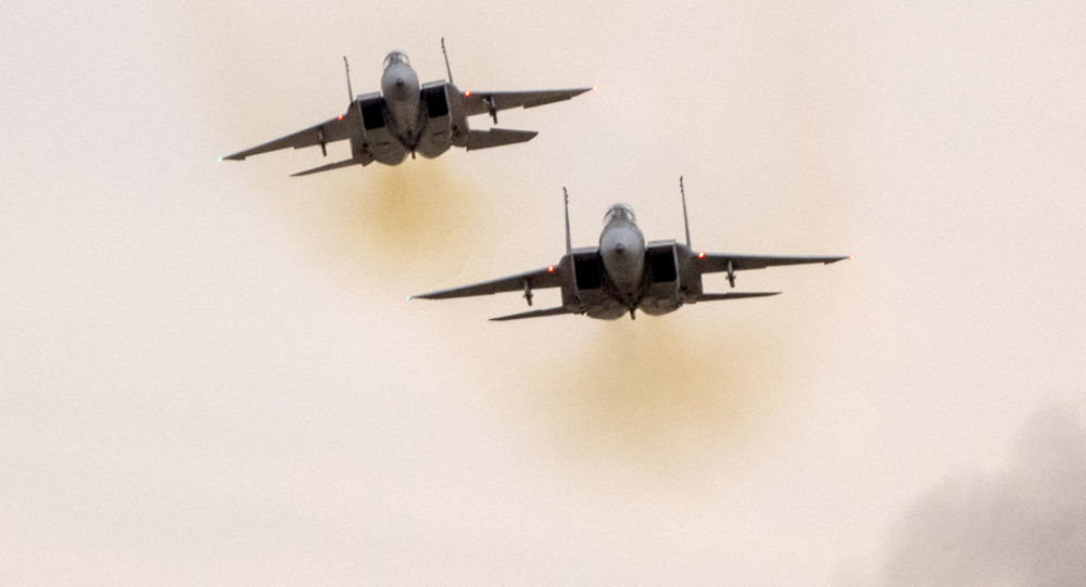 Niszczyciel F-15