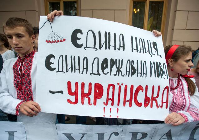 """Uczestnicy akcji """"Uratuj swój język"""" w Kijowie"""