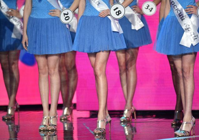 Konkurs Miss Rosji 2018