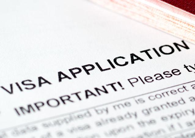 Ankieta zapełniana przy składaniu wniosku o wizę Schengen