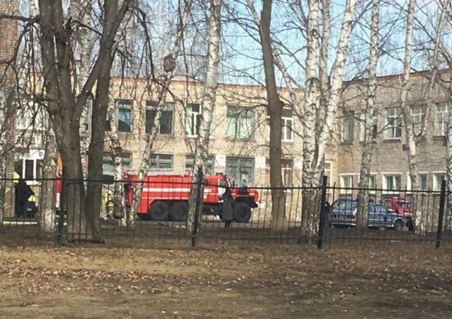 Rosja: Napad z bronią w szkole specjalnej